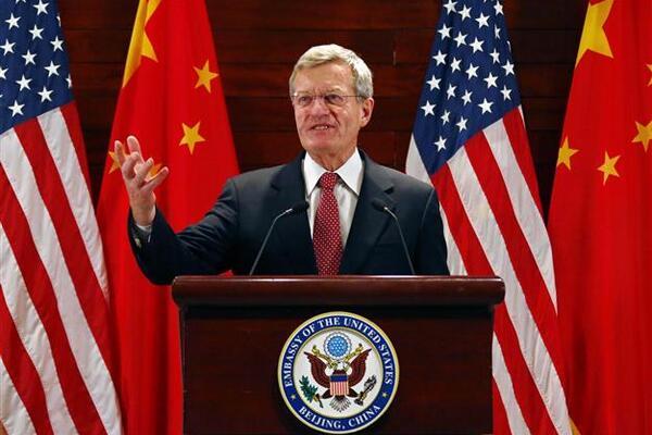 China summons US ambassador, says the United States is blocking its development